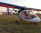 самолет птенец